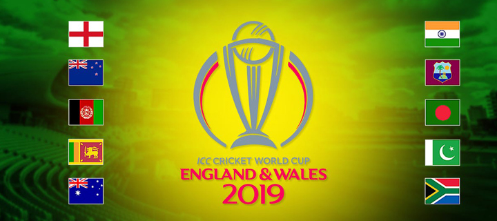 Cricket World Cup MBS